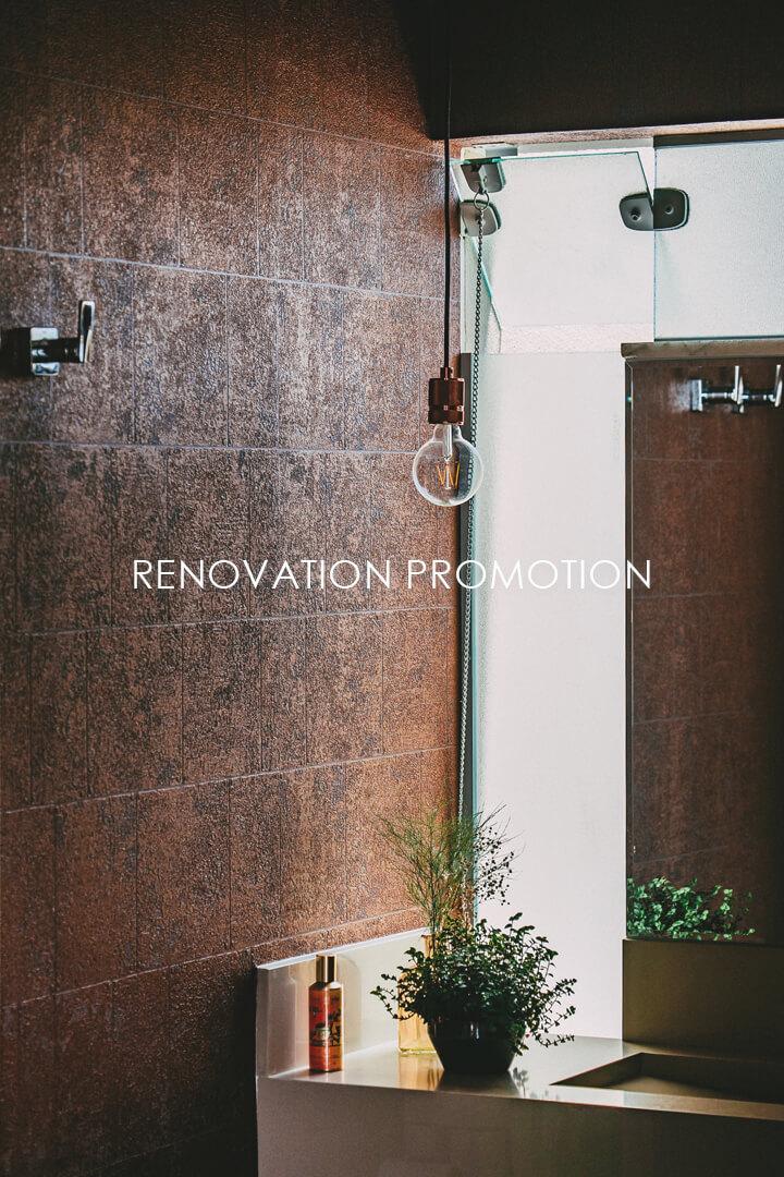 Monoloft Renovation Promotion free